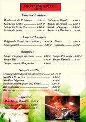 Menu Restaurant Vietnam - Les entrées, les soupes, les nouilles...
