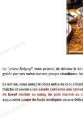 Menu orléans mandarin page 2