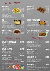 Menu Asian Nour - A la carte et menus