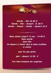 Menu La Touchetière - Le menu tradition