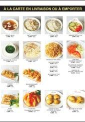 Menu Hoki sushi - Les soupes, riz...