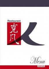 Menu Kefan Restaurant - Carte et menu Kefan Restaurant Metz