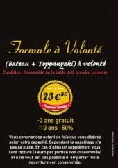 Carte et menu Paradis 221 Villeneuve d'Ascq