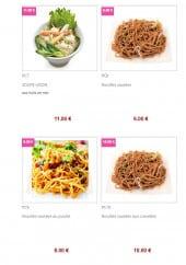 Menu Sayori Sushi - Les plats chauds page 2