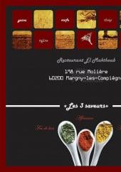 Menu Les 3 Saveurs - Les informations sur les menus