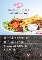 Menu Manolya - Les assiettes