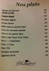 Menu Auberge du Gros Chêne - Des plats