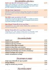 Menu Le Palais du Bonheur - Spécialités , entrées, soupes,...