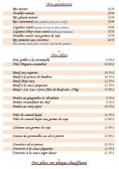 Menu Le Palais du Bonheur - Garnitures et plats