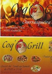 Menu Coq' O Grill - Menu à la carte