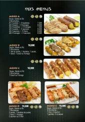 Menu Ahika - Les menus midi
