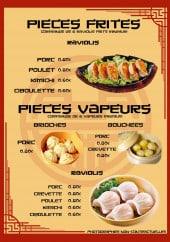 Menu Min'Chine - Pièces frites et vapeurs