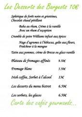 Menu Chateau de la Barge - Les desserts des bargeots à 10€