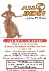 Menu Allo Indes - Carte et menu Allo Indes Paris 5