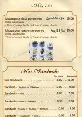 Menu Elysées Chtoura - Mezze, sandwichs