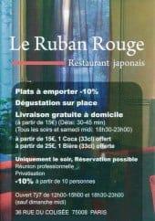Menu Le Ruban Rouge - carte ruban rouge paris 8