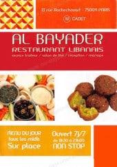 Menu Al Bayader - carte et menu Al Bayader Paris 9