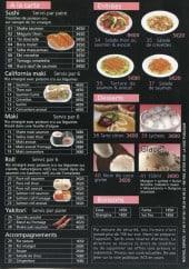 Menu Oky Sushi - Les entrées, desserts...