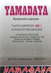 Menu Yamadaya - Carte et menu Yamadaya Paris 9