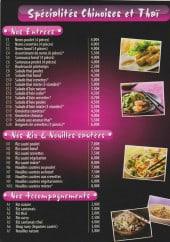 Menu Asian Food - Les entrées, riz, nouilles et accompagnement