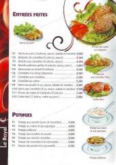Menu Le Royal Mandarin Express - Les entrées et potages