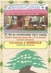 Menu Sanioura - Carte et menu, Sanioura, Paris 11