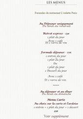 Menu L'Oulette - Les formules menus