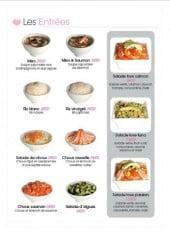 Menu Sushi Love - Les entrées