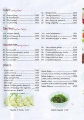 Menu Asahi Sushi - Les sushi, brochettes, sashimi et divers