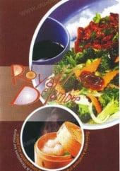 Menu Royall delambre - Carte et menu Royall delambre Paris 14