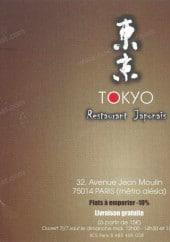 Menu Tokyo - Carte et menu Tokyo Paris 14