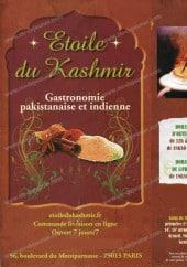 Menu Etoile du Kashmir - Carte de l'étoile du Kashmir