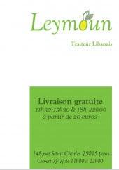 Menu Leymoun - Carte et menu Leymoun Paris 15