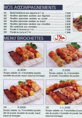 Menu Fujiyama - Les accompagnements et menus brochettes