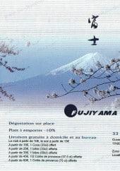 Menu Fujiyama - Carte et menu Fujiyama brochant Paris 17