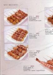 Menu Nagoya - Les menus brochettes