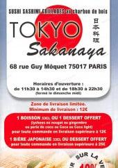 Menu Tokio Sakanaya - Carte et menu Tokio Sakanaya Paris 17