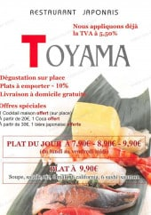 Menu Toyama - Carte et menus Toyama Paris 18