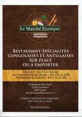 Menu Le Marché Exotique - carte et menu Le Marché Exotique Paris