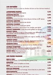 Menu Namasty India - Les entrées et pains maison
