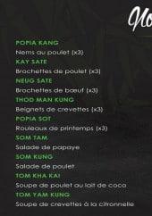 Menu Mai Thai Food - Entrées