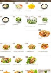 Menu D.sushi - Les entrées