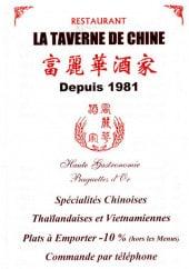 Menu La Taverne de Chine - Carte et menu La Taverne de Chine Maisons Laffitte