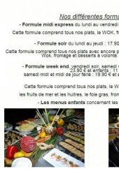 Menu Le 5 saveurs - Les formules