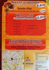 Menu Jardin du kohistan - Les menus et les boissons