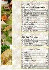 Menu restaurant Yasami - A la carte suite