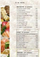 Menu restaurant Yasami - A la carte