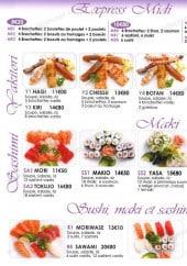 Menu Fukutomi - Les menus express midi