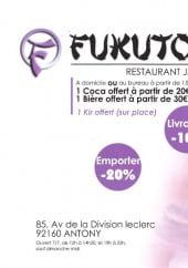 Menu Fukutomi - Carte et menu Fukutomi Antony