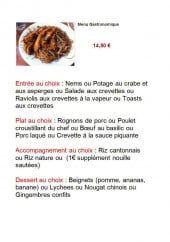 Menu LongHua - Menu gastronomique